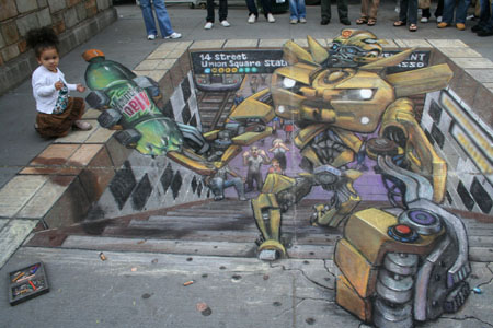 3D chalk transformer mountain dew