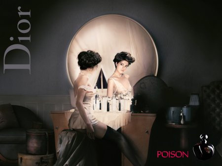 Dior Poison Skull Mirror Scary Optical Illusion