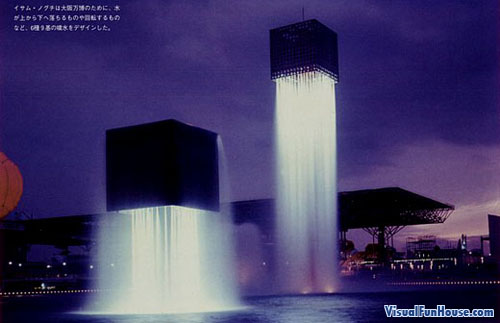Nine Floating Fountains optical illusion by isamu noguchi